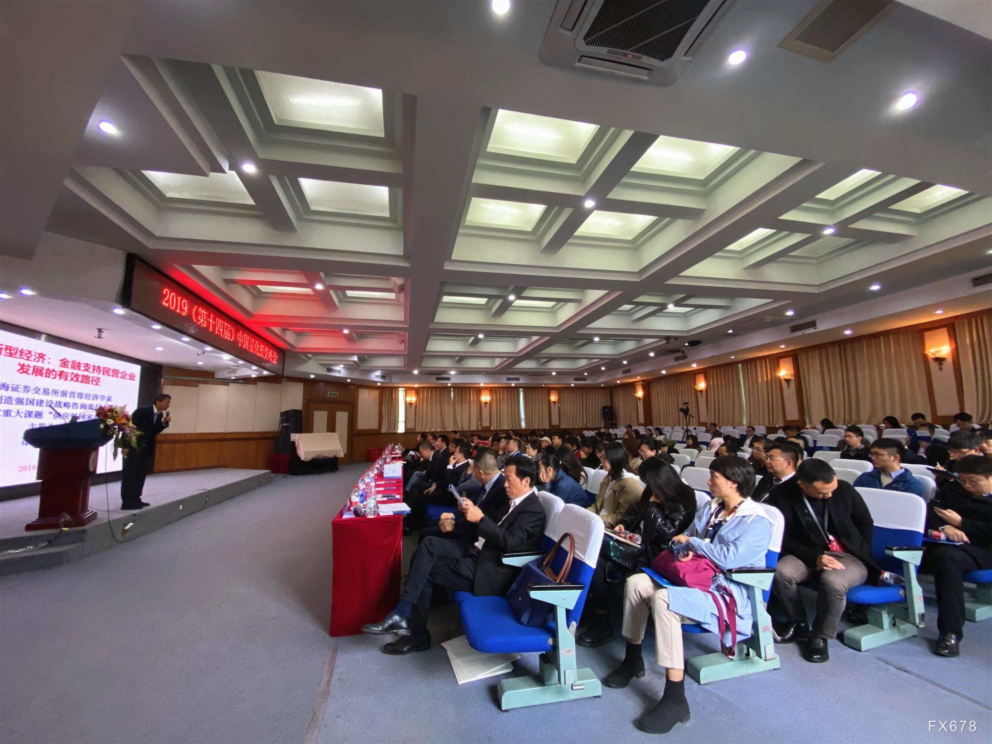 2019中国量化投资峰会在成都成功举办