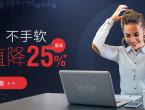 HYCM兴业投资让利用户不手软