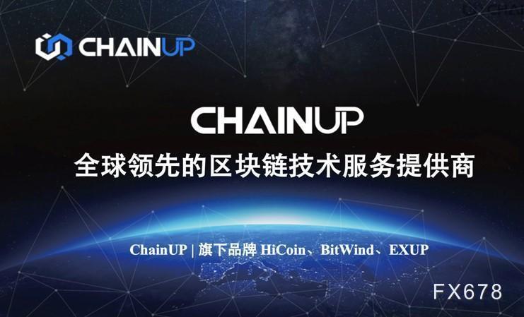数字资产势在必行,ChainUP助力低成本快速开启交易所
