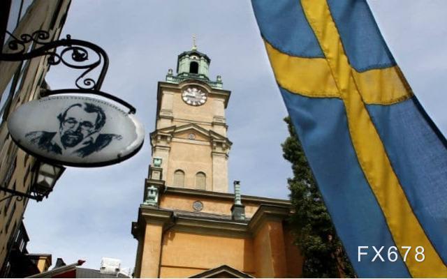 瑞典加入欧洲央行的实时结算平台