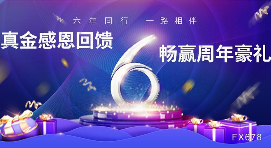 忆峥嵘岁月,谱辉煌新篇——热烈庆祝汉声集团成立六周年