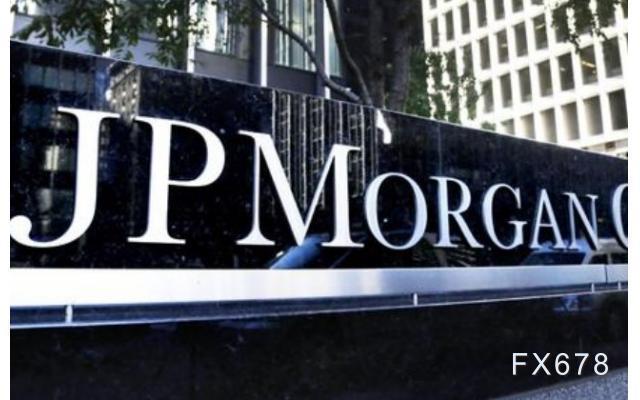 摩根大通:CBDC将终止全球美元主导地位