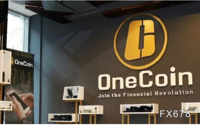美国法院推迟OneCoin联合策划者的判刑