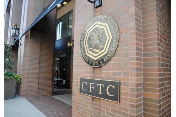 CFTC对最重要的虚假交易处以30万美元的罚款