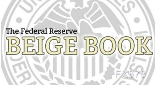 美聯儲褐皮書:經濟溫和增長,但疫情加重令樂觀情緒降溫