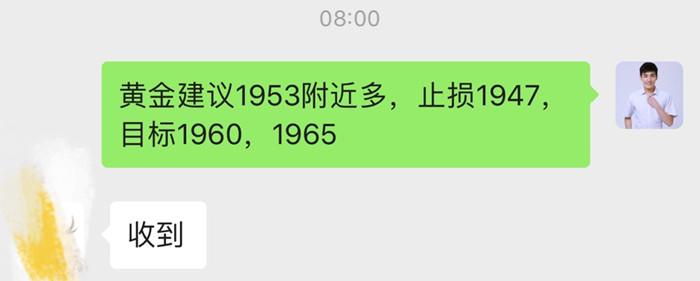 赵丰轩:9.17黄金连续做多获利收割,晚间关注美联储大戏上演