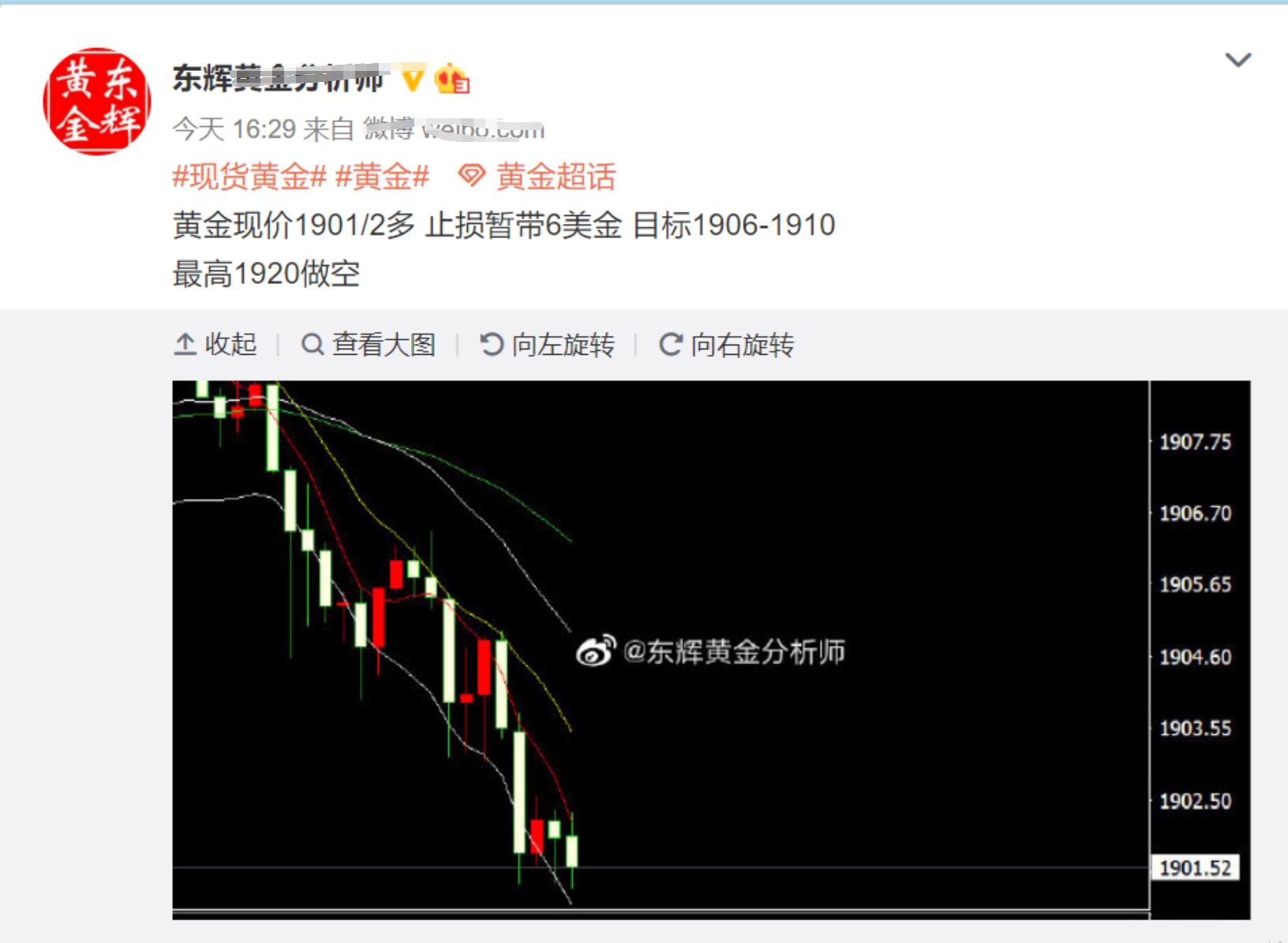 东辉:黄金突破在即,1910站稳就是1920!后市就还会涨!