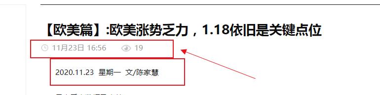 【欧美篇】:欧美多单到位,1.19破位在即