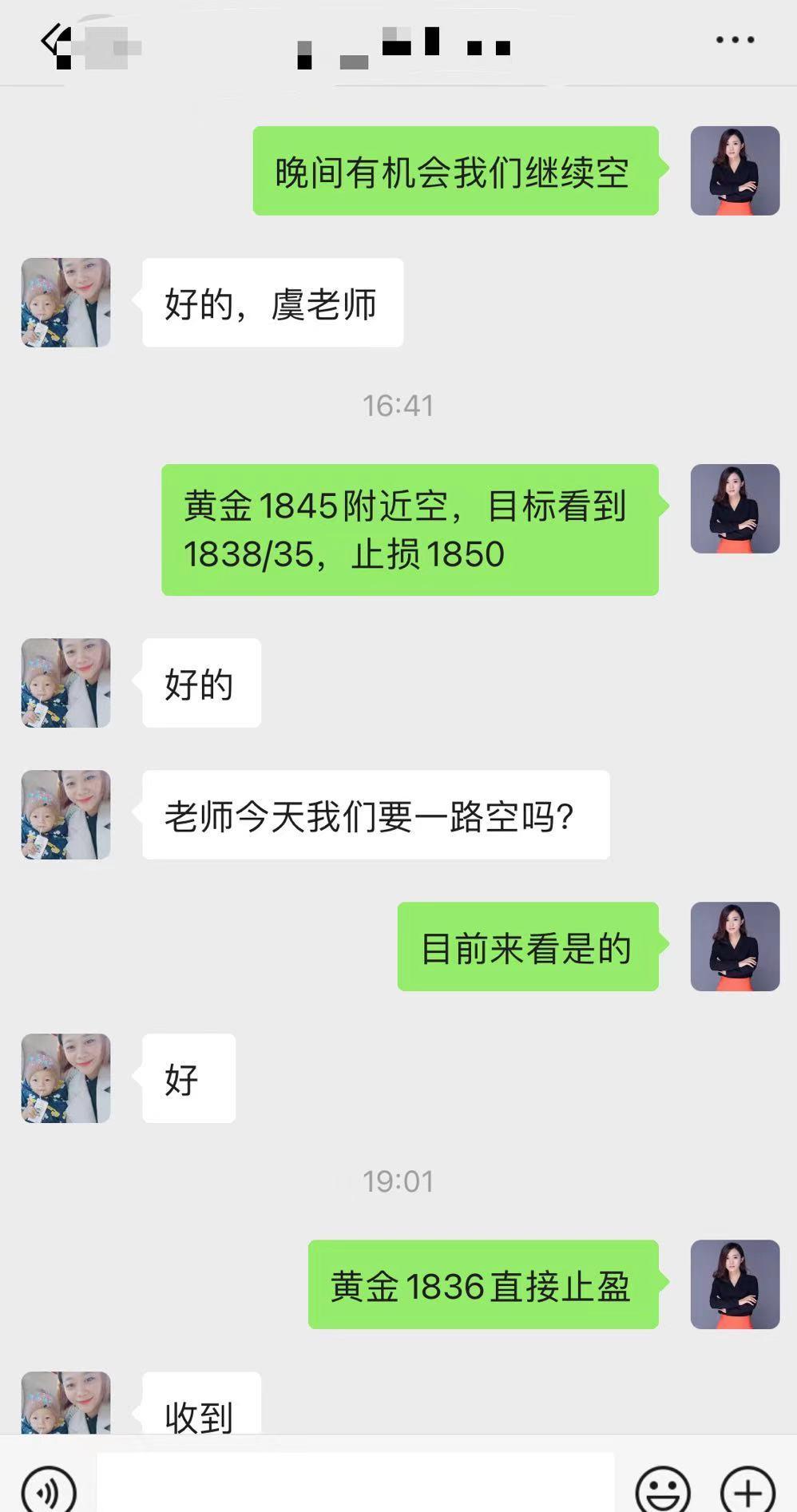 虞涵瑾:1.14黄金晚间高位空再获胜,今天连空连捷,午夜布局思路解析