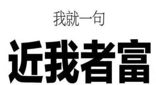 刘运财:恒大危机爆发!黄金避险升温还会跌吗?