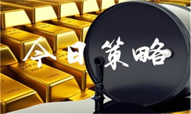 金油指导:9.23黄金跟对人盈利快人一步!赚就对了!黄金还会涨吗?黄金白银今日行情策略分析及精准分析策略